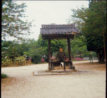 jerry-kintai-park_1